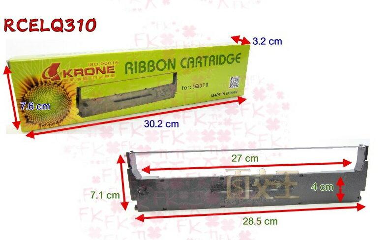 【尋寶趣】Krone 立光 EPSON LQ2550 2入 點陣式印表機 色帶 KR-RCELQ2550 7