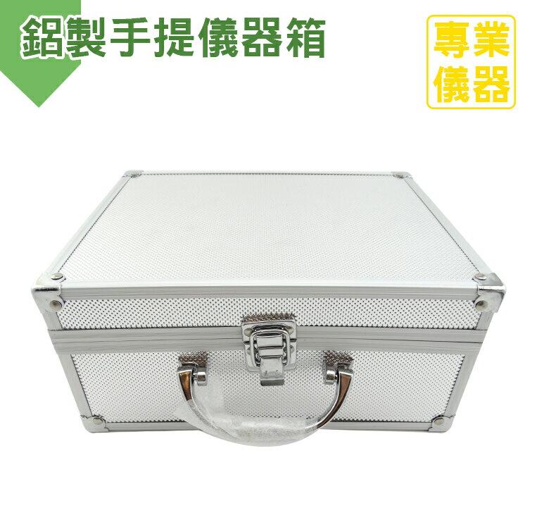 《安居生活館》工具箱 鋁箱 儀器收納箱 鋁合金工具箱有海綿 現金箱 保險箱收納箱 鋁製手提箱 證件箱 展示箱