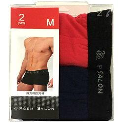 POEM SALON 彈力棉四角褲(PS3372) M (2入)/盒 隨機