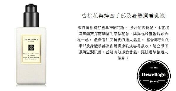 【德潮購】JoMalone杏桃花與蜂蜜乳液250mlNectarineBlossom&Honey(含外盒,緞帶)