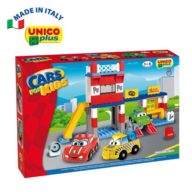 【週年慶特價66折起】義大利【Unico】CARS多功能維修站組 1