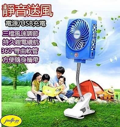 桌夾二用超強迷你風扇 usb風扇 方型風扇 外出風扇 充電式 電扇 小電扇 露營 戶外 烤肉 帳篷 夏天 戶外