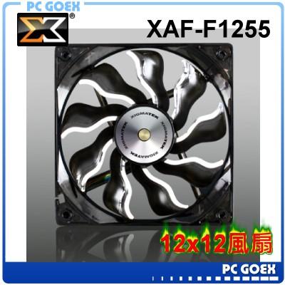 Xigmatek XAF-F1255 12公分機殼風扇(LED白光) (PWM溫控) ☆pcgoex 軒揚☆