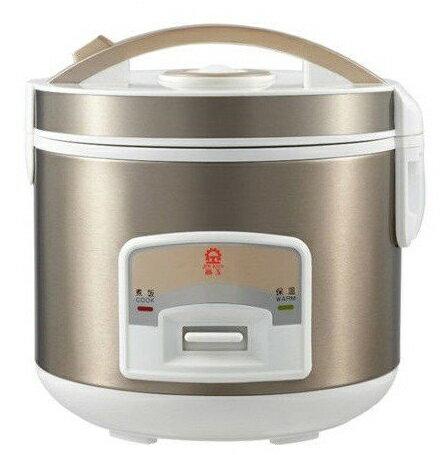 ✈皇宮電器✿ 晶工 十人份厚斧電子鍋JK-2668  1.8mm特級合金厚釜內鍋,受熱更快、更均勻 喔~~~~~