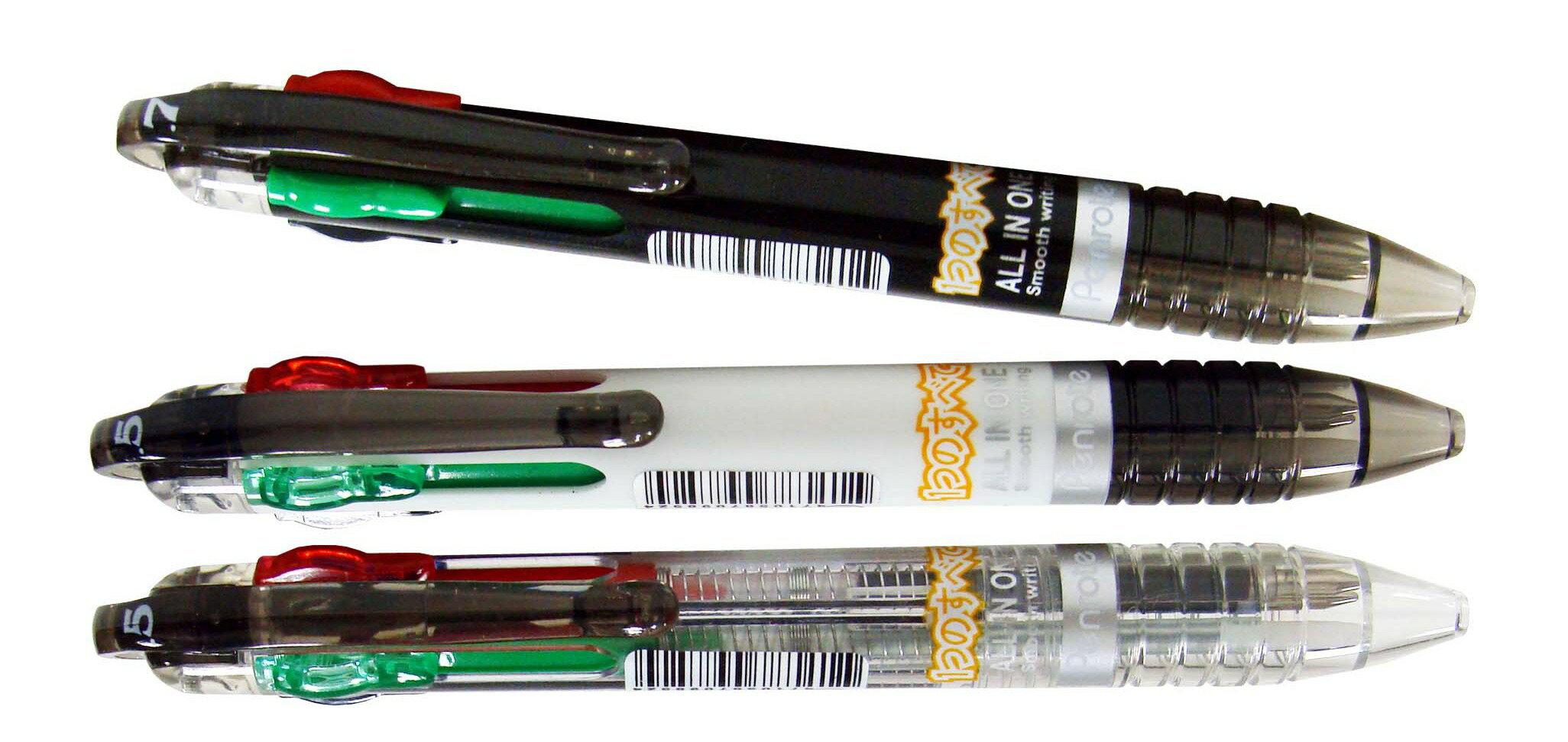 【文具通】Penrote 筆樂 短桿 四色筆 PA8524 0.5 此款商品出貨為隨機不可挑顏色 A1011324