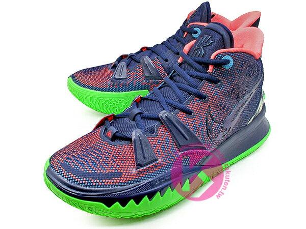 2021 Kyrie Irving 最新代言鞋款 NIKE KYRIE 7 VII EP MIDNIGHT NAVY PLANET OF HOOPS 深藍紫紅 螢光綠 前掌 ZOOM TURBO AI