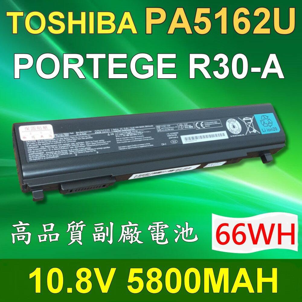 TOSHIBA PA5162U 6芯 日系電芯 電池 R30 R30-A R30-AK01B R30-AK03B R30-AK40B PA5161U-1BRS PA5162U-1BRS