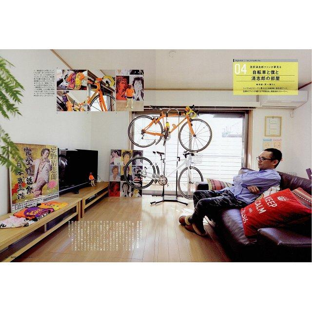 BICYCLE PLUS Vol.13 3