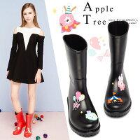 雨靴、雨鞋推薦到AT日韓-手工拼貼可愛圖案輕便小馬靴雨鞋3色(小王子/馬戲團)【S705003】就在蘋果樹AppleTree推薦雨靴、雨鞋