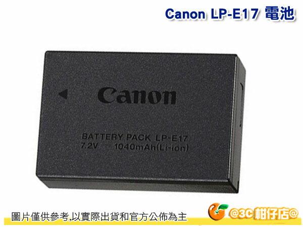 Canon LP-E17 原廠鋰電池 公司貨 原電 LPE17 鋰電池 EOS M3 750D 760D