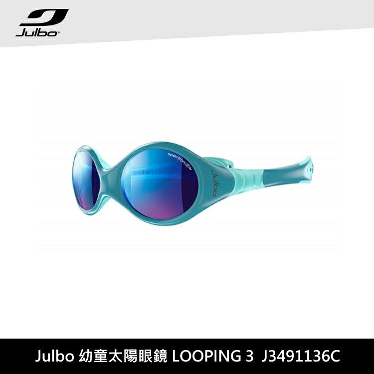 Julbo 幼童太陽眼鏡 LOOPING3 J3491136C  /  城市綠洲 (太陽眼鏡、兒童太陽眼鏡、抗uv) 1
