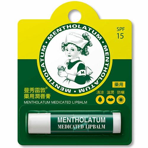 曼秀雷敦 藥用潤唇膏 SPF15 3.5g【康鄰超市】 1