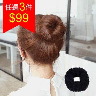甜甜圈丸子頭自黏型盤髮器 日系包包頭 頭飾 髮飾 美髮小物【N200651】
