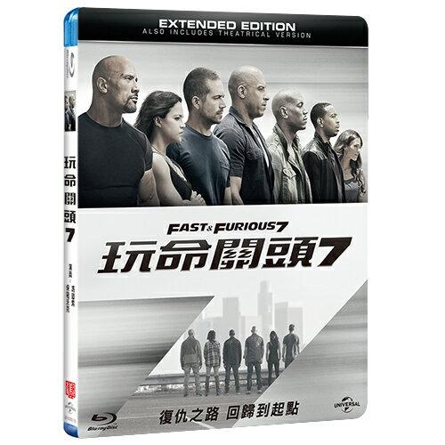 玩命關頭7 Furious 7 (BD)