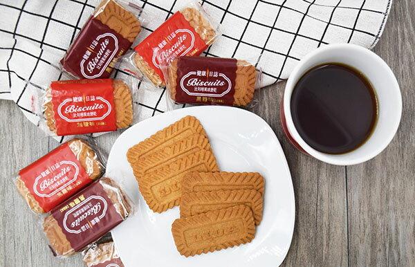 健康日誌 比利時風味餅乾(焦糖味、黑糖味)─396g