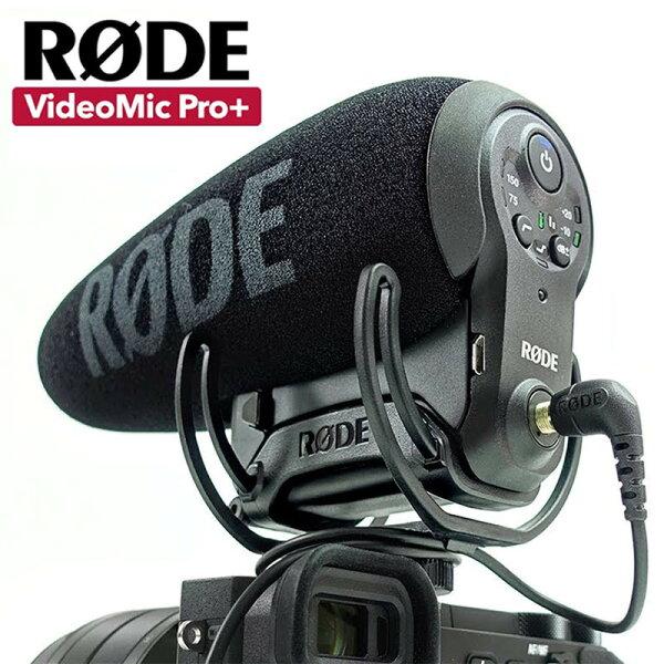 ◎相機專家◎RODEVideoMicPRORPlus新款PRO+指向性收音麥克風鋰電池USB保證正品平輸