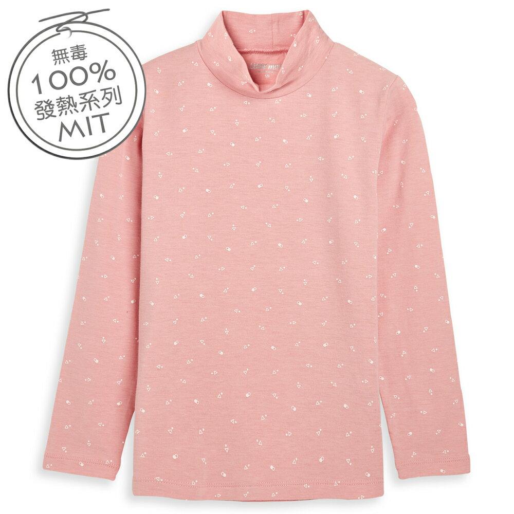 Little moni 發熱紗高領上衣-粉紅(好窩生活節) 0