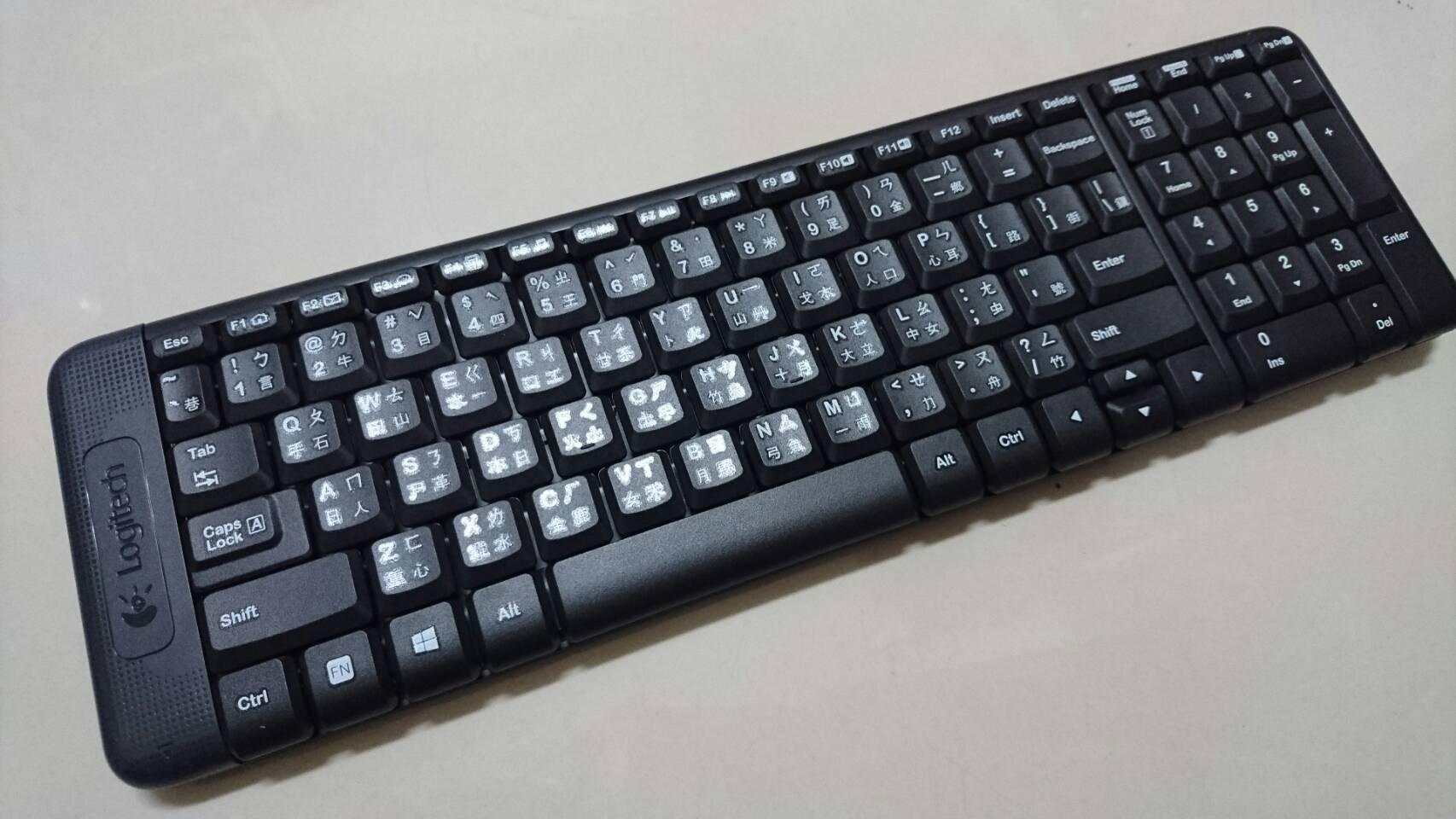 團購價 第一品牌 有注音 mk220 羅技無線鍵盤滑鼠組 電競滑鼠電競鍵盤 桌上型電腦 筆記型電腦 LOL英雄聯盟 8