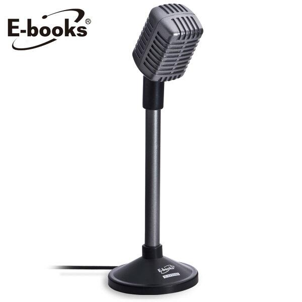 E-booksB046懷舊經典麥克風採用雙層特殊線材3.5mm抗噪線材【迪特軍】