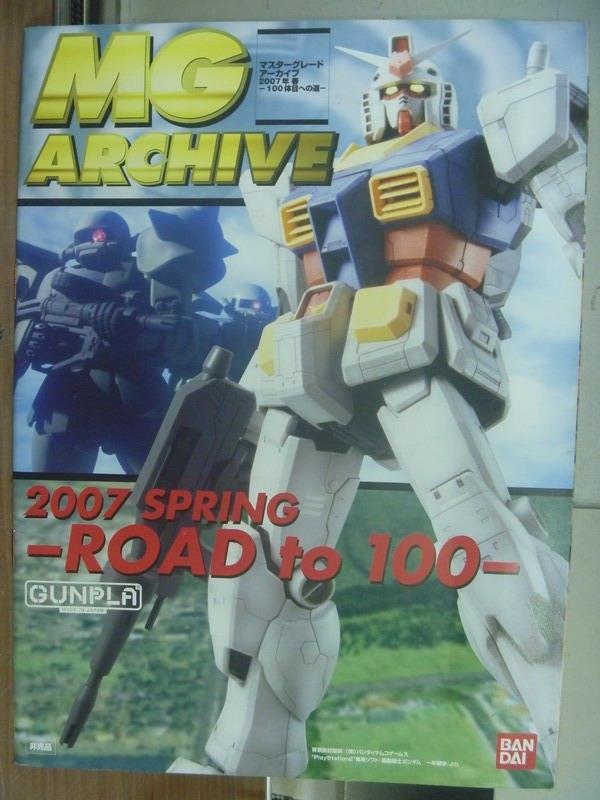 【書寶二手書T6/嗜好_PBZ】MG ARCHIVE_2007 Spring-road to 100等_日文