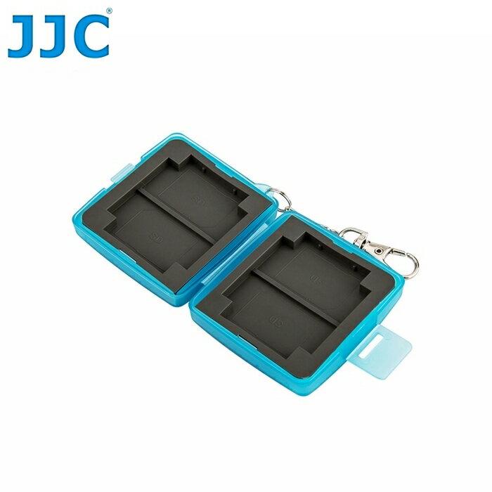 耀您館★JJC防潑水CF SD記憶卡儲存盒附鑰匙鏈MC-6B,SD記憶卡收納盒CF記憶卡保存盒SD記憶卡保護盒SDHC卡卡盒 SD卡盒CF記憶卡盒SDXC儲卡盒