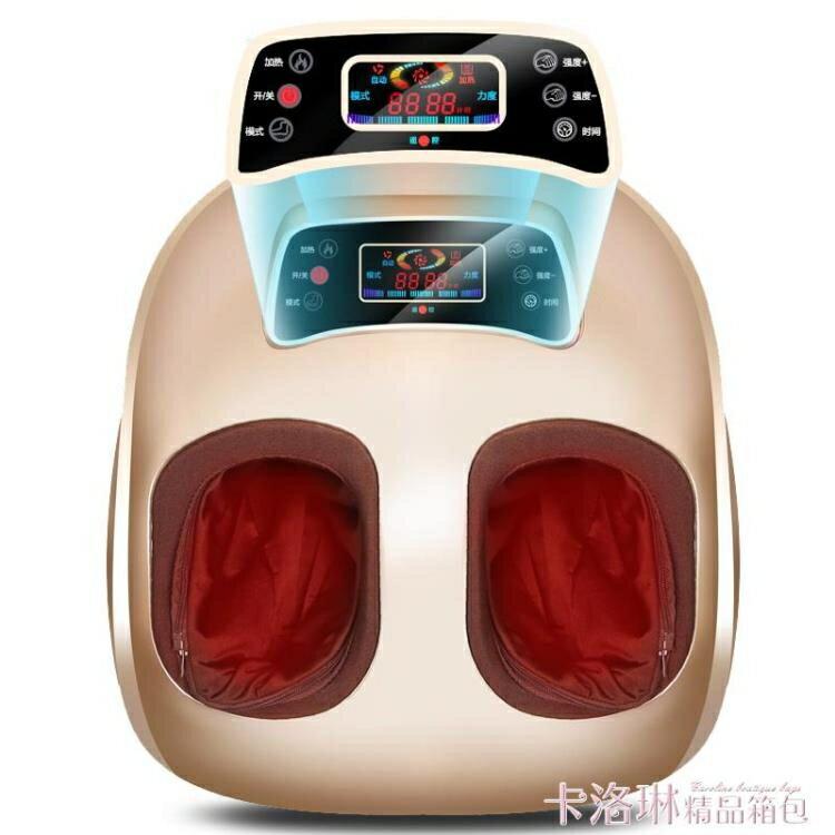 港德足療機全自動按摩腳部足部足底腳底穴位揉捏腿部按摩儀器家用 MKS