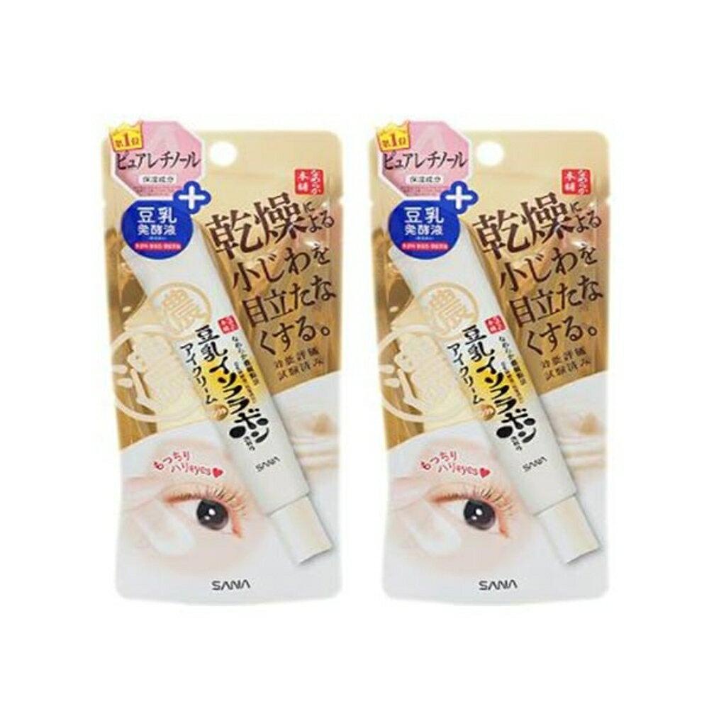 SANA 莎娜 豆乳美肌緊緻潤澤眼霜(20g)【小三美日】◢D485794 1