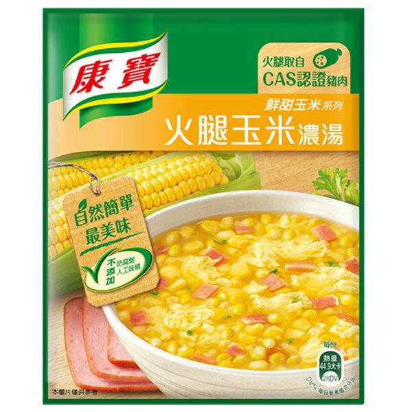 康寶 鮮甜玉米系列 火腿玉米濃湯 49.7g 1
