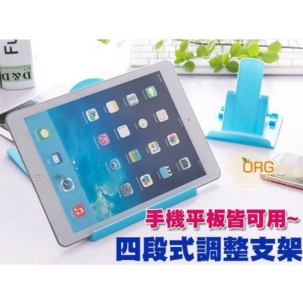 ORG《SD0463》加大款~多角度調整 手機/平板 支架/支撐架/手機座 iPhone 6 iPad air2 pro