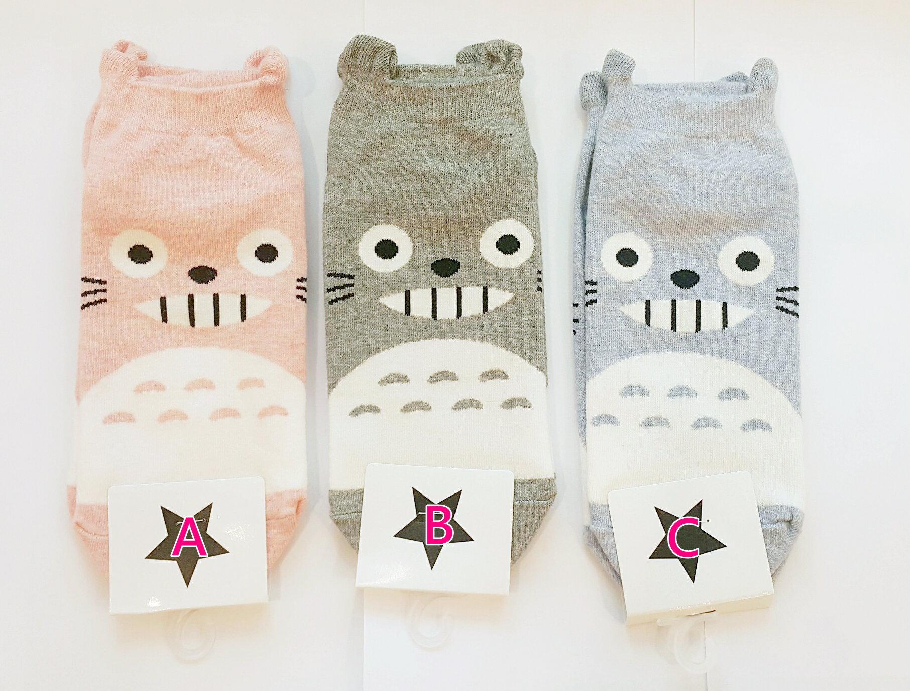 X射線【C190003】KIsssocks 龍貓Totoro 短襪(22-25cm)3款選1,大人/小孩短襪/船型襪/sanrio卡通/襪子