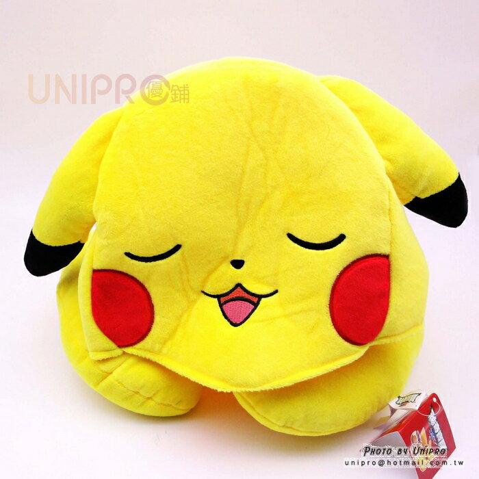 【UNIPRO】神奇寶貝 皮卡丘 Pikachu 造型連帽頸枕 U型枕 旅行枕 禮物 正版授權 寶可夢 Pokemon Go