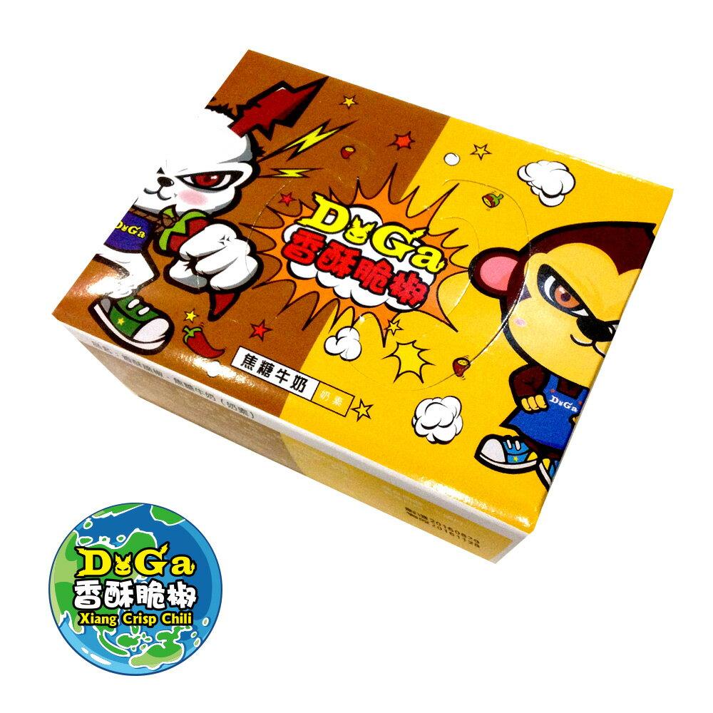辣椒餅乾★焦糖牛奶(奶素) / 盒裝★Doga香酥脆椒★ 2