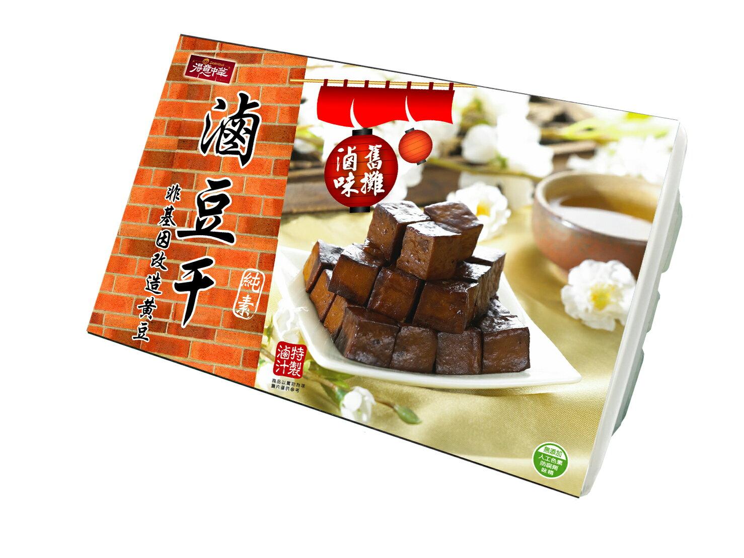 創業滷味*台式滷豆干【曉風精選*得意中華舊攤滷味系列】 0