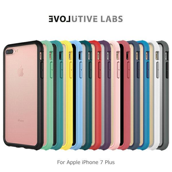 強尼拍賣~ Evolutive Labs Apple iPhone 7 Plus 5.5吋 犀牛盾防摔框 邊框殼 邊框