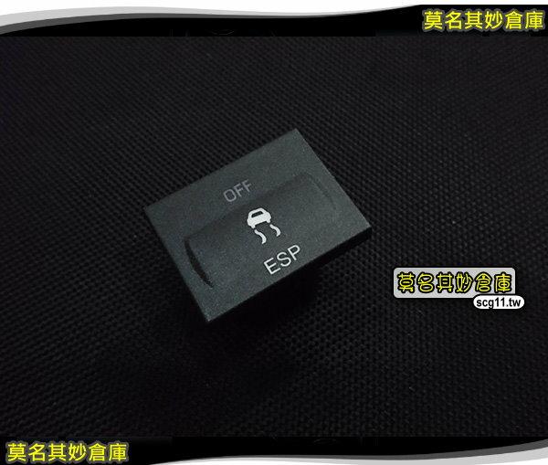 2P107莫名其妙倉庫【ESP開關】原廠05-12輔助開關含燈防滑循跡FOCUSMK2