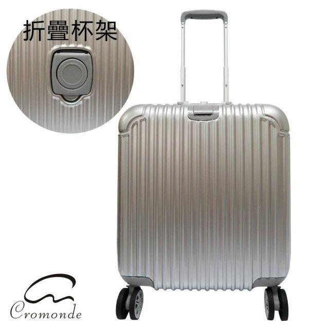 【SunEasy生活館】Cromonde 克洛蒙18吋PC典藏鋁框公事登機箱/行李箱/公事箱/登機箱/鋁框