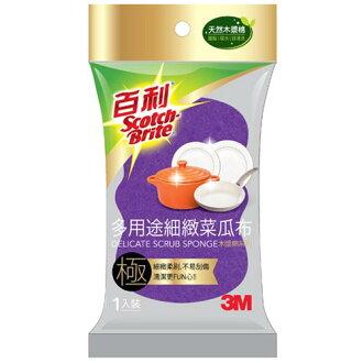 3M 百利 多用途細緻菜瓜布 紫色 1入裝