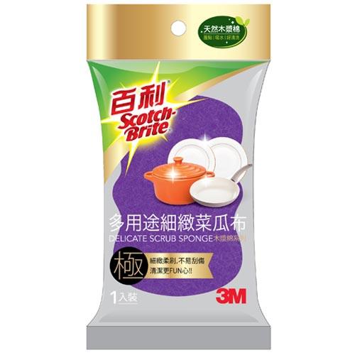 來易購:3M百利多用途細緻菜瓜布紫色1入裝