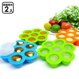 【EG Home 宜居家】七格矽膠製冰分裝盒(超值二入) 0