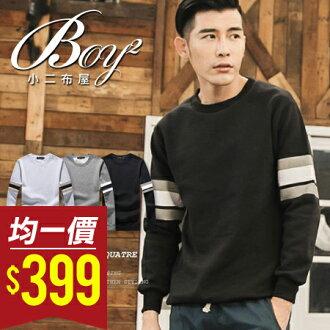 ☆BOY-2☆ 【PPK86120】潮流刷毛手臂條紋長T恤