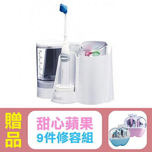 【善鼻】脈動式洗鼻器SH953「家庭用+專用洗鼻鹽20小包」,贈品:甜心蘋果9件修容組