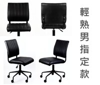 書桌椅推薦推薦到美式經典復古 工作椅 電腦椅 書桌椅 團購熱門 工業風 黑【Alpaca 工業風】就在Alpaca Furniture推薦書桌椅推薦