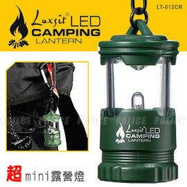 Luxsit | POLICE mini 露營燈-綠色 | 秀山莊(FL LT-012 CR)