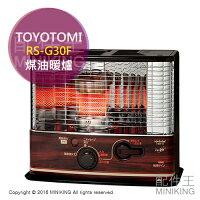 電暖器推薦【配件王】日本代購 一年保 TOYOTOMI RS-G30F 煤油暖爐 電子點火 11疊 另 RS-S29F