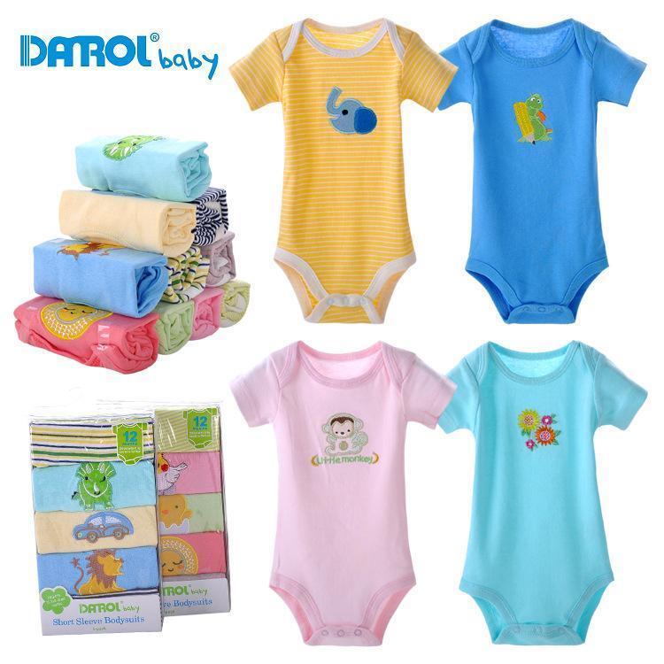 Darol 短袖包屁衣5件組 | 嬰幼兒連身衣 - LS4014 好娃娃