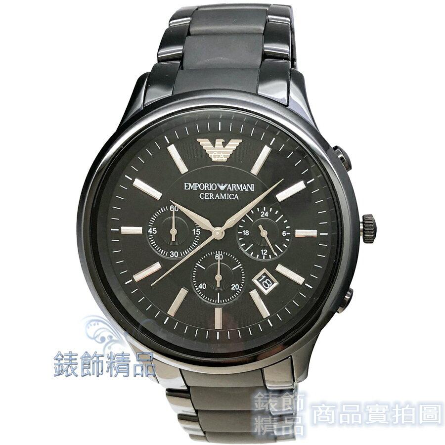 【錶飾精品】ARMANI 手錶 亞曼尼 AR1451 半霧亮精密陶瓷 黑面 日期 三眼計時 大錶徑47mm 男錶