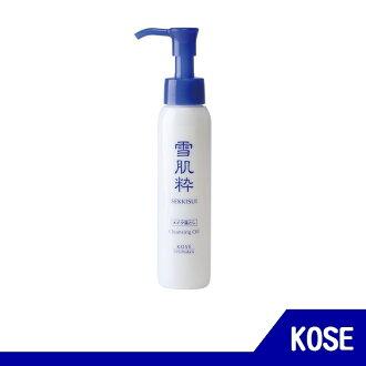 日本7-11限定KOSE雪肌粹 滋潤卸妝油 88ML 【RH shop】日本代購