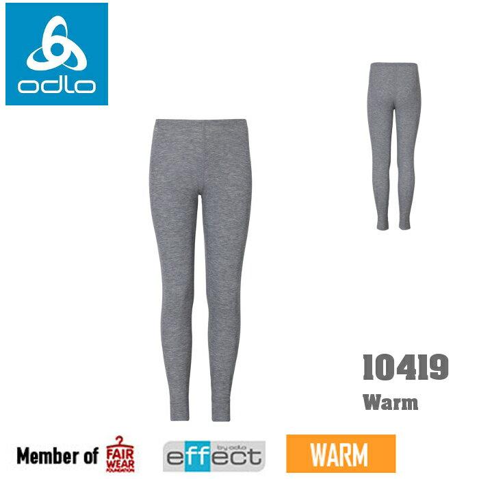 【速捷戶外】瑞士ODLO 10419 warm 兒童機能銀纖維長效保暖底層褲(灰) , 衛生褲,保暖褲