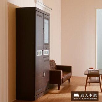 【日本直人木業】3尺星星BRACE高鞋櫃
