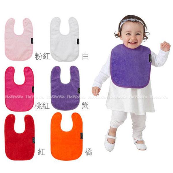 紐西蘭 MUM 2 MUM 機能型神奇口水巾圍兜 360009 好娃娃